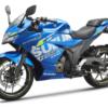 SUZUKI GIXXER SF250 MOTO GP